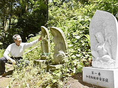 傷んだ観音像、住民寄進で新調 鯖江・長泉寺山