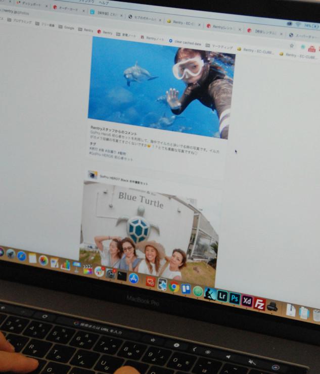 ウェブサイトでは利用者が撮影した写真も紹介している