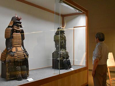 上杉家伝来の武具、間近で 長野市立博物館で企画展