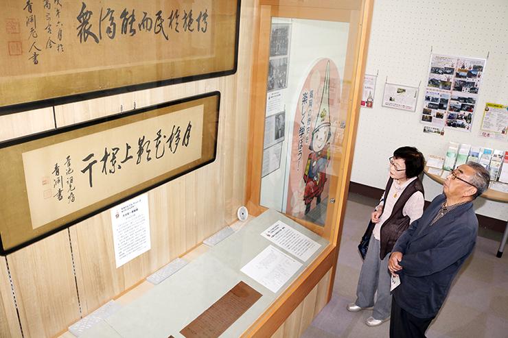 渋沢栄一直筆の書簡と書を展示したコーナー=高岡市立博物館