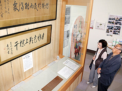 渋沢直筆の書簡と書並ぶ ゆかりを紹介 高岡市立博物館