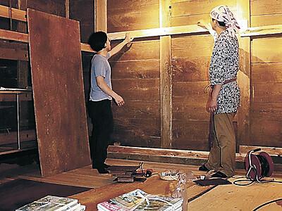 輪島・三井の旧福島邸 土蔵を図書館に再生
