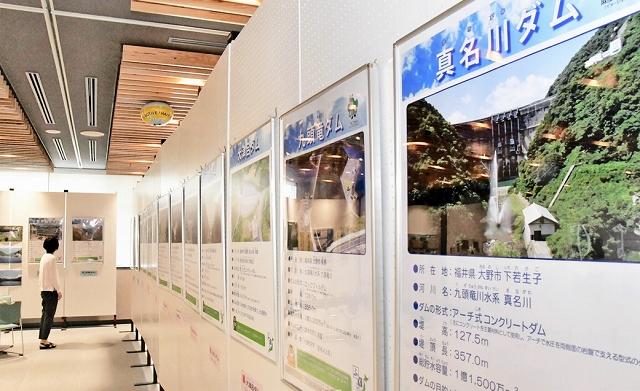 福井県内14カ所のダムや奥越豪雨の写真パネルが並べられている展示=6月5日、福井県の大野市役所市民ホール