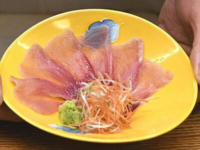 佐久鯉、もっと食べて 新しい調理法、普及へ