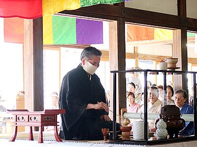 開祖の遺徳しのぶ 高岡・国泰寺で献茶式