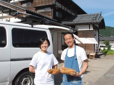 食べて泊まって愛そう下田 野外レストラン兼ゲストハウス