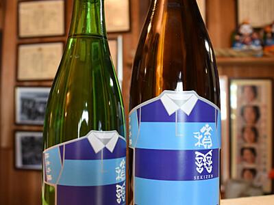ラグビーW杯応援、特製日本酒 長野の元ラガーマン杜氏