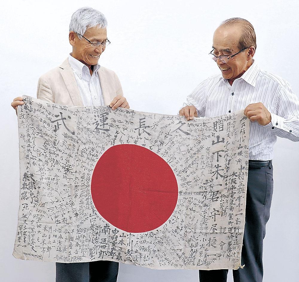日章旗を眺める山下さん(右)と岡本さん=白山市福祉ふれあいセンター