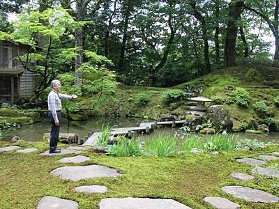 こけむす庭園散策 柏崎・貞観園 22日からガイドツアー