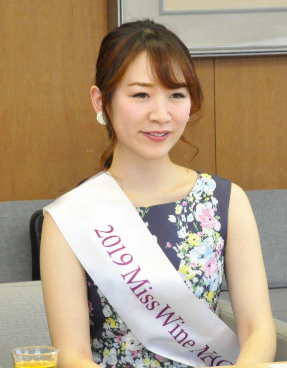 「ミス・ワイン」長野大会のグランプリに選ばれた武田紗知さん