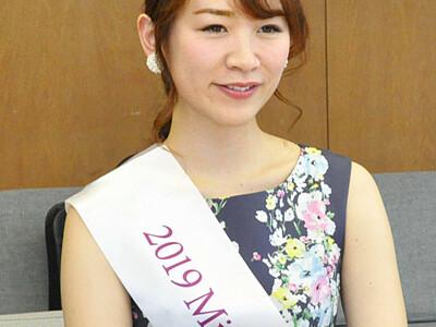 「ミス・ワイン」日本大会へ 上田の武田さん抱負