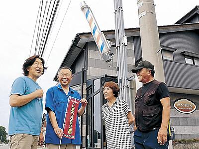 小松に「高齢者110番の家」 理容組合の70店、髪型も生活も確認