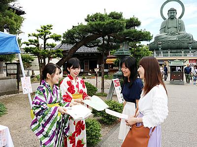 観光地アピール実践通じて勉強 高岡で桜美林大生