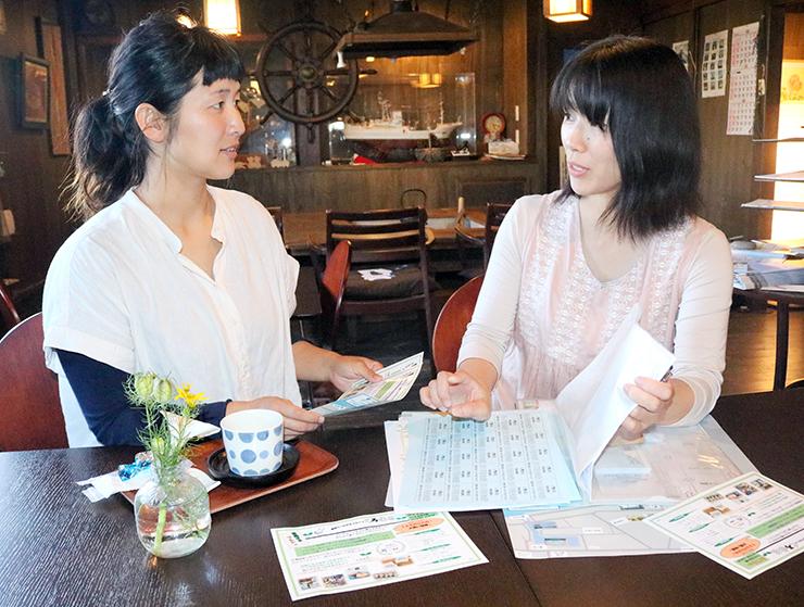 「北洋の館」で打ち合わせする井口さん(左)と松島さん