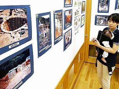 「研磨炭」奥深さ知ろう おおい・名田庄で写真展