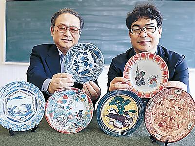 能美の資料館 九谷焼図柄の紙皿お目見え