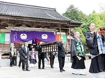 107年ぶり本尊動座式 砺波・西蓮寺