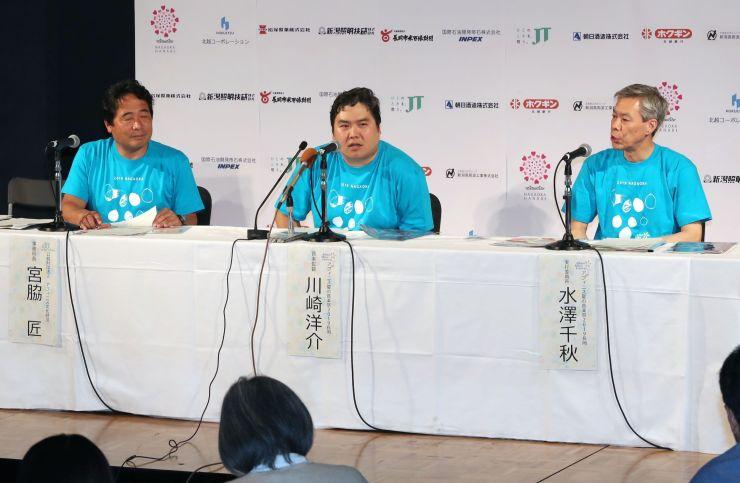 「アフィニス夏の音楽祭」の概要を発表する音楽監督の川崎洋介さん(中央)ら=17日、アオーレ長岡