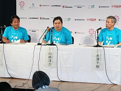 アフィニス夏の音楽祭8月20日開幕 概要発表 長岡