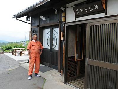 東御―横浜、ワインで醸す縁 拠点作り住民交流へ