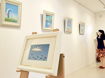 真夏の陽気感じる絵画ずらり 久里洋二さん夏季作品展