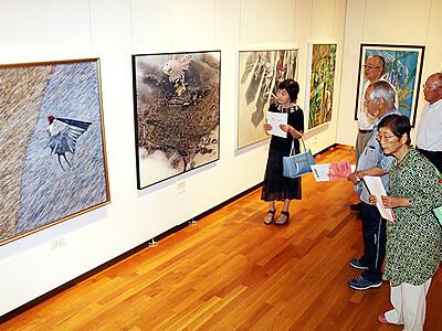 多彩な題材の意欲作 高岡市民美術展が開幕