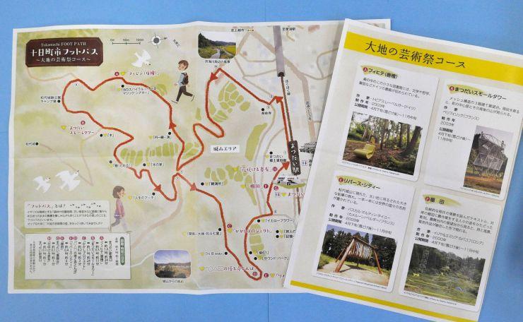 十日町の魅力を歩いて楽しむ「フットパス」のコースマップ