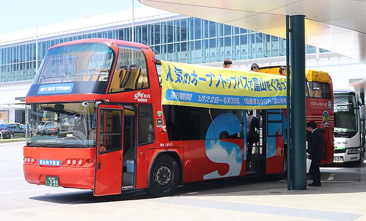 7月から新ルートで運行する「スカイバス富山」=富山駅前