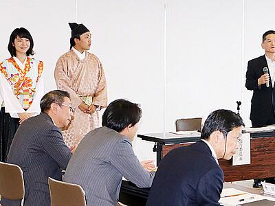10月に高岡版「梅花の宴」 万葉まつり実行委