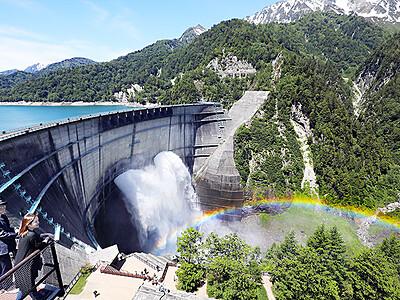 壮大 水煙と虹 黒部ダム観光放水