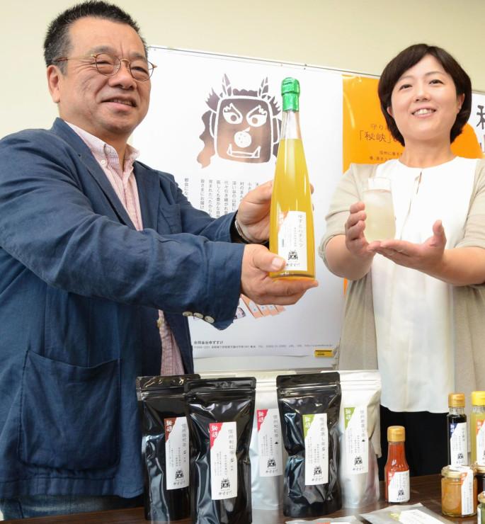 「ゆずとハチミツ」を手にする宮沢代表(左)