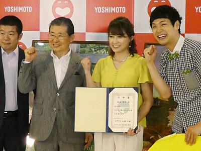 岡崎朋美さん「長野に恩返し」 長野市スポーツ大使に任命