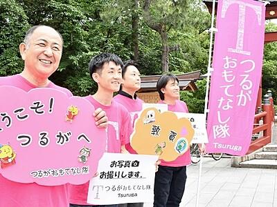 記念撮影や道案内 おもてなし隊の活動本格化 福井・敦賀