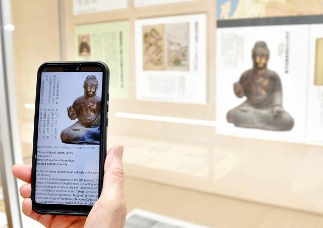 インバウンド対応で用意された英語の解説サイト=6月27日、福井県坂井市の丸岡歴史民俗資料館