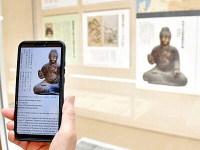 展示資料、QRコードで英語解説 福井県坂井市・丸岡歴史民俗資料館