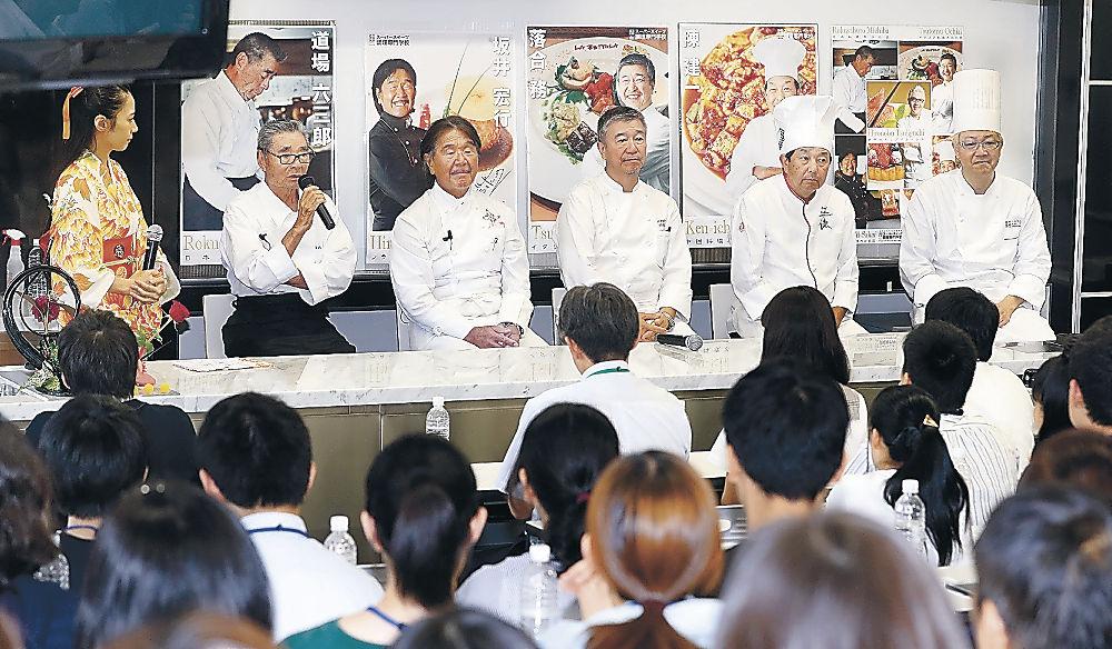 トークを繰り広げる(左2人目から)道場さん、坂井さん、落合さん、陳さん、辻口さん=金沢市南町
