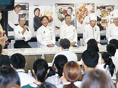「料理の鉄人」金沢集結 一流の技、トーク披露