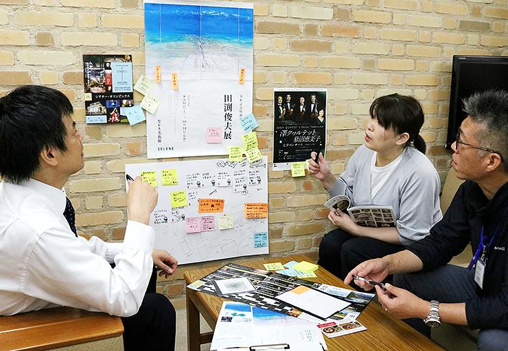 大型事業の関連企画について意見を出し合うスタッフ