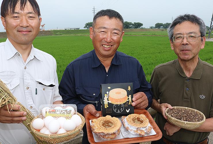 第2弾のぐるるばあむや材料の卵とハトムギを手にする大西さん(中央)ら関係者