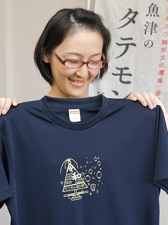 8月のたてもん祭りで協力隊が着用するTシャツ