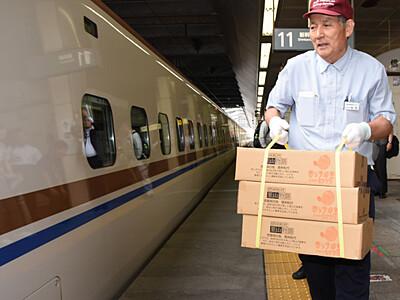 旬の信州果物、新鮮にお届け 「新幹線マルシェ」スタート