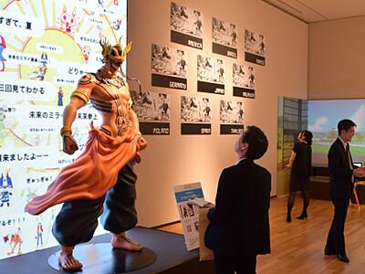 「サマーウォーズ」の世界に浸る 上田で10周年記念展