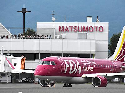 ワインレッFDA機、松本空港に初飛来