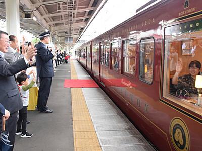 「ろくもん」5周年祝う 特別列車運行、軽井沢で式典