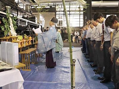 SLばんえつ物語号 1年ぶり復活へ安全祈願 新津運輸区