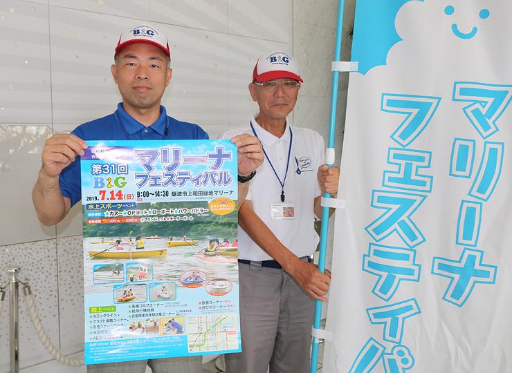 フェスへの来場を呼び掛ける田村事務局長(左)ら=北日本新聞社