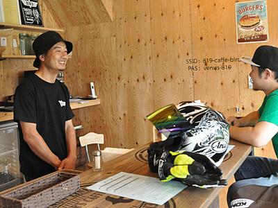 バイク乗り歓迎!上田にカフェ ビーナスラインへ好アクセス