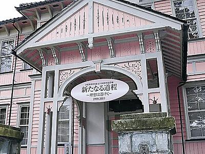 創建の姿再び 小松高120周年で改修