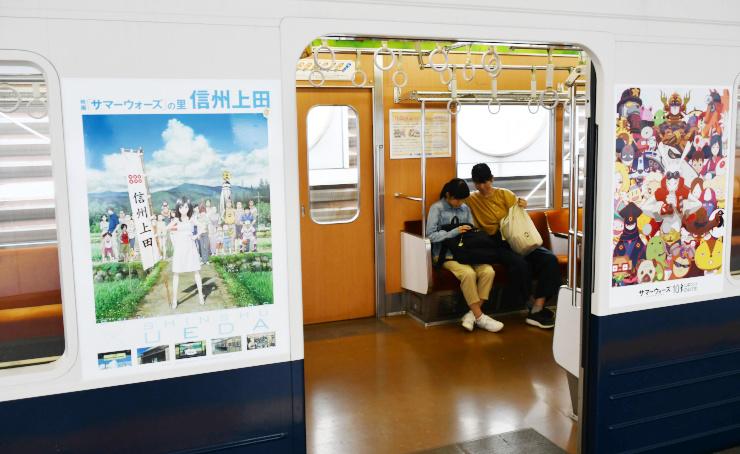 登場人物やアバターがあしらわれた上田電鉄別所線の車両