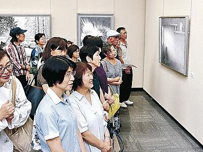 北國水墨画展 金沢で余情あふれる119点